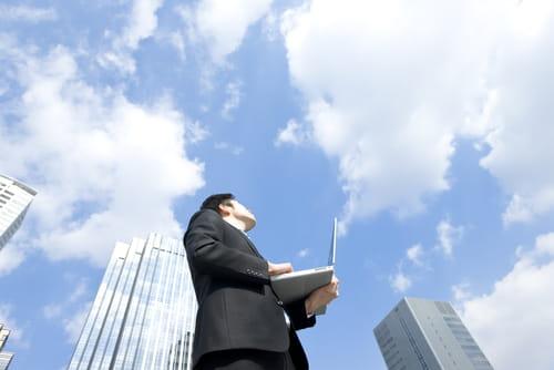 Minimiza costos para tu empresa con la Nube